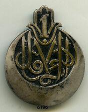 Insigne tirailleurs algériens , 1  RTA.  ( fond peint en noir )
