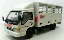 Free Ship!!! 1:76 Hong Kong Truck Type G