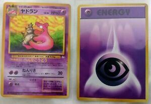 Lot of 2 Mint Vintage 1997 Japanese Pokemon Cards Slowbro No. 080 43/62 + Energy
