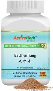 ActiveHerbs - Ba Zhen Tang - 5:1 Concentrated Formula Extract Granules