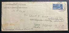 1933 Thailand Ministry Of Commerce Official Cover To Thousand Palms Camp USA