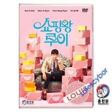 Shopping King Louis- Korean Drama (4DVD) Excellent English & Quality