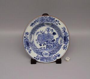 Very Fine Chinese Blue & White Porcelain Plate Kangxi Period circa 1710