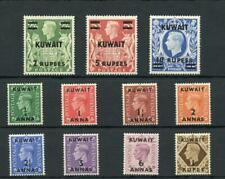 Kuwait 1948-49 set fine MM SG64/73a