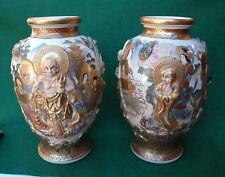 "Vintage Pair of Meiji era 12"" Futaji Satsuma Pottery Vases c.1910"