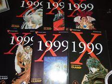 X 1999 #1-6 Clamp Viz Manga Comics 1995 NM