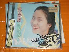MusicCD4U - Autograph Karena Lam cd Lin Jia Xin You Dian Xiang 林嘉欣1995有點想親筆簽名