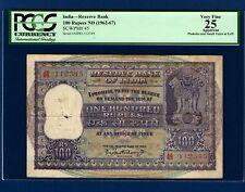 { SEMI FANCY } RS. 100 PICK 45 (1962-67) { P. C. BHATTACHARYA } PCGS 25 INDIA