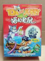Tom & Jerry Animation Comedy Cartoon Chinese 猫和老鼠 Rare China 3x DVD R3 FCB2132