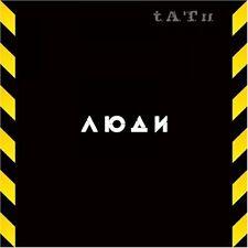 t.A.T.u. - Lyudi Invalidy / New CD 2005 / Original Russian Edition / RARE!!