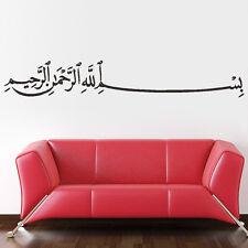 Islamic Arabic Bismillah Quran Calligraphy Art Wall Sticker Muslim Home Decal