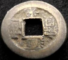 1821-51 China Cash Moneda Emperador Hsuan Tsung.