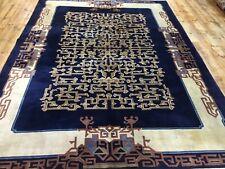 Absolut Elegant  Peking Teppich Super Dekorativ Handgeknüpft 366x277 KL 206043