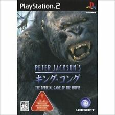 Used PS2  Peter Jackson's King Kong UBISOFT  SONY PLAYSTATION JAPAN IMPORT