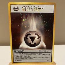 New listing Metal Energy Neo Genesis Set Holo Japanese Pokemon Card Near Mint 2000