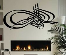 sticker mural islam calligraphie arabe orientale bismillah Tugra tughra turc 22E