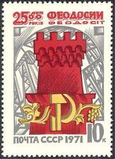 Russia 1971 Feodosia/City/Fortress/Cranes/Buildings/History/Heritage 1v (n44197)