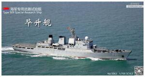 EV resin kit 1/700 Type 909 Special Research Ship Bi Sheng S063