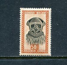 BELGIAN CONGO 255, 1948 50fr BUADI MASK, MNH (ID6436)