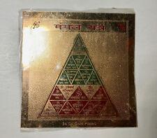 Sri Shree Shri sampurn Nabagraha Yantram Yantra Energized 24k Gold Plated varity