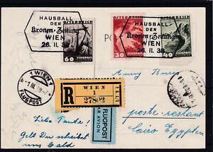 RRR ECHT gelaufene Reco Flugpostkarte Wien - Kairo Hausball Kronen Zeitung 1938