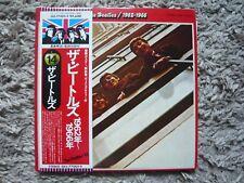 The Beatles 1962 - 1966 Vinyl Japan 1976 Flag 14 Obi Japanese Import LP EXC