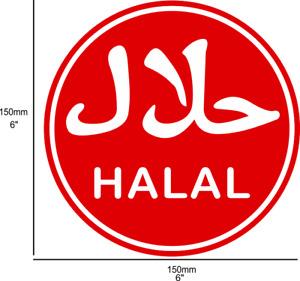 """1 x 6"""" HALAL VINYL SHOP SIGN SYMBOL STICKER FOR BUTCHERS / CAFE / TAKEAWAY"""