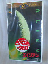 Alien  / Ridley Scott   Japanese original  THX  VHS