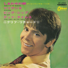 """Cliff Richard - Early In The Morning / VG+ / 7"""", EP, Dar"""