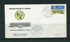 Cameroon 1966 first day cover, UN special institutions, communications VF