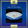 V.A.-MOANIN' - THE BEST OF BLUE NOTE-JAPAN CD C15