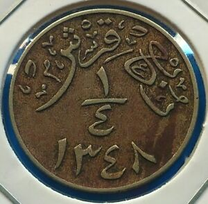 Saudi Arabia, Hejaz 1/4 Qirsh/Piastre 1348 AH.