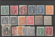 CHILE 1878-1899 COLUMBUS SCOTT 25-38 MINT AND USED GROUP.