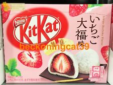 Nestle Kit Kat Chocolate Strawberry Ichigo Daifuku Red bean Mochi Sweets JAPAN