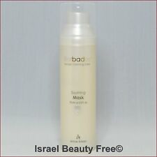 Anna Lotan Barbados Soothing Mask 75ml