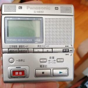 Panasonic SJ-MR50 MD Recorder Mini Disc Silver