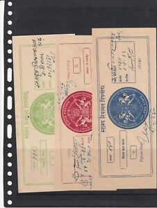 0133 India ( revenue) Piploda State Nice lot of stamps see scan
