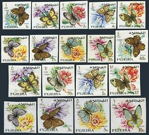 Fujeira 159B-185B imperf Michel,MNH. Butterflies 1967