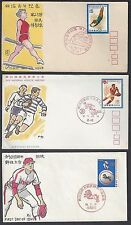JAPAN 1960s COLLECTION OF 6 FDCs OLYMPIC SPORTS RUGBY BASEBALL HORSE RACING