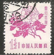 """PRC China Stamp - Scott #389/A101 1 1/2f Lilac Rose """"Flowers"""" Used/LH 1958"""