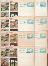 BANGLADESH CLASSIC POSTAL STATIONERY BIRDS 18 UNUSED POST CARD BIRD (1044)