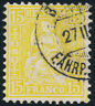 SCHWEIZ 1875, MiNr. 31 II, guter Plattenfehler, sauber gestempelt, Mi. 90,-