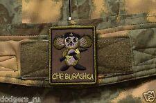 The Che Burashka, Che Gevara Russian Tactical army morale military patch