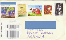 GREECE NICE REGISTERED LETTER COVER TO NAGORNO KARABAKH ARMENIA R15154
