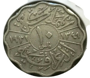 Iraq 10 Fils 1931 king Faisal I, Km#98