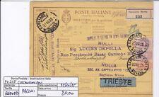 F0265 - PACCHI POSTALI PER COSTANTINOPOLI