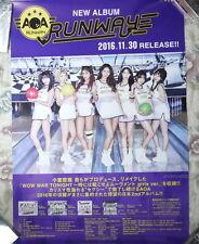 AOA RUNWAY 2016 Taiwan Promo Poster
