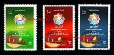 PALESTINIAN MNH 2009 PALESTINE QUDS JOINT ISSUE JERUSALEM CAPITAL ARAB CULTURE
