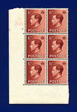More details for 1936 sg459 1½d red-brown p3 blk(6) cyl#2 no dot ctrl a36 p.5(e/i) mmh c.£80 dhmc