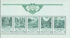 Russia 1988 Sc5739a  Mi5906-10 2.80 MiEu  1 Pane  mnh Fountains in Petrodworetz